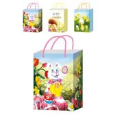 96 Units of Three D Easter Bag Large - Easter