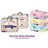 18 Units of Baby blanket in Assorted Colors - Baby Accessories