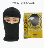48 Units of Ninja Black Face Mask - Masks