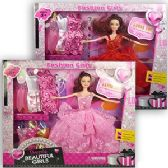 24 Units of 9 PIECE FASHION GIRLS DOLL SETS. - Dolls