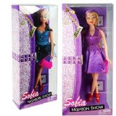 12 Units of 5 PIECE BENDABLE SOFI FASHION SHOW ASSORTMENTS. - Dolls