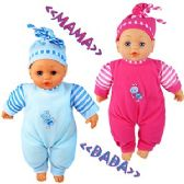 30 Units of TALKING BABY LOVELY DOLLS