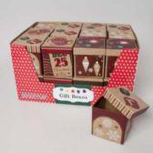 48 Units of Kraft Gift Box Christmas Square - Christmas Gift Bags and Boxes