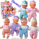36 Units of Talking Soft Baby Dolls - Dolls