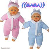 10 Units of Talking Baby Lovely Dolls - Dolls