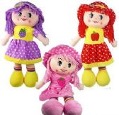 12 Units of Soft Plush Fruits Rag Dolls - Dolls