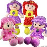 12 Units of Large Soft Plush Fruit Rag Doll