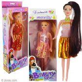 24 Units of Beauty Girl Fashion Dolls - Dolls