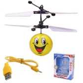 12 Units of EMOJI FLYING TOY