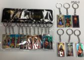 150 Units of Keychains Assorted Religous
