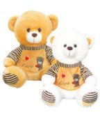 """6 Units of 20"""" Bear With/Clothing"""