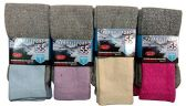 12 Pair of Excell Diabetic Socks, Neuropathy Socks, Colored Diabetic Socks (9-11, Gray With Color Tops)