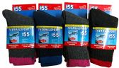 12 Pairs of Mb55 Children's Thermal Tube Socks in Assorted Colors, Size 6-8 - Boys Crew Sock