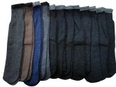 12 Pairs of excell Mens Thermal Tube Socks, Sock Size 10-13 - Mens Thermals