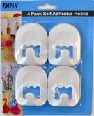 48 Units of 4 Pack Self Adhesive Hooks 2.75in High each