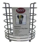 12 Units of Metal Kitchen Utensil Holder - Kitchen Cutlery