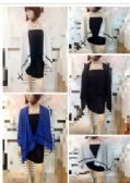 24 Units of Womens Solid Color Fashion Scarf Top