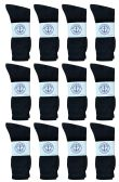 12 Pairs of Mens Sports Crew Socks, Wholesale Bulk Pack Athletic Sock, by excell (Black, 10-13) - Mens Crew Socks