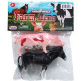 72 Units of Two Piece Plastic Farm Animals - Animals & Reptiles