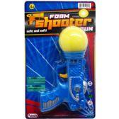 48 Units of Toy Gun Ball