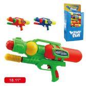 """20 Units of 18"""" Water gun"""