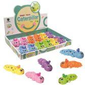 48 Units of Top toys caterpillar - Animals & Reptiles