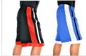 36 Units of MEN'S FASHION BASKETBALL SHORTS