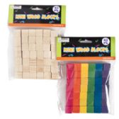 72 Units of 42pc Wooden Mini Blocks -Natural Or Mixed Color - Craft Wood Sticks and Dowels