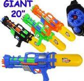 "18 Units of 20"" Giant Pump Water Guns - Water Guns"