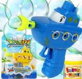 72 Units of Friction Powered Yacht Bubble Guns - Bubbles