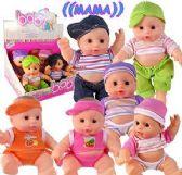 18 Units of Talking Sweet Baby Dolls - Dolls