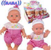24 Units of Talking Baby Maymay Dolls - Dolls