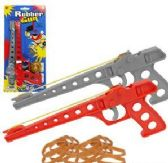 96 Units of Rubber Band Guns -2 Pcs - Toy Weapons