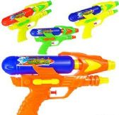 "48 Units of 10"" Space Water Guns - Water Guns"