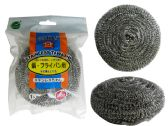 96 Units of 1PC 80GM SCOURER -STAINLESS STEEL PACKING - SCOURING PADS,SCRUBBERS,SPONGE