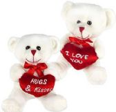 "96 Units of 9"" Plush Lovey Bears - Plush Toys"