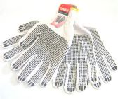 48 Units of Dot Glove - Working Gloves