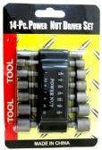 60 Units of 14 piece Nut Set - Hardware Miscellaneous
