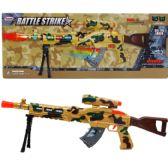 "12 Units of 25"" B/O TOY GUN W/ LIGHT & SOUND IN WINDOW BOX - Toy Weapons"