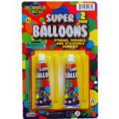 "144 Units of 2PC 3.25"" SUPER BALLOONS ON BLISTER CARD - Balloons/Balloon Holder"