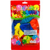 "240 Units of 12PC 12"" HAPPY-BDAY ASSRT BALLOON IN PEGABLE PP BAG - Balloons & Balloon Holder"