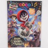24 Units of Disney COCO Activity Books - Stickers