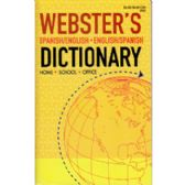 72 Units of Webster's Dictionary - English/Spanish Edition - Dictionary