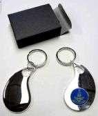 """24 Units of 2.5"""" Metal keychain with brass Masonic insignia, individually gift boxed - Key Chains"""