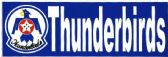 "48 Units of 3"" x 9"" decal, Thunderbirds - Stickers"