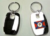 """36 Units of 2"""" Metal keychain with brass Rebel Flag - """"The South Will Rise Again"""" insignia, individually gift boxed - Key Chains"""