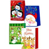 "196 Units of Christmas Gift Bags - Small size - 5.5"" x 4"" x 2.5"" - Christmas Gift Bags and Boxes"