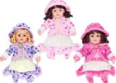 "14 Units of 23"" CATHAY DOLLS - Dolls"