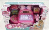 12 Units of BO CASH REGISTER - Toy Sets