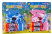 48 Units of SOLID DOLPHIN W/ BALL LIGHT & MUSIC - Bubbles